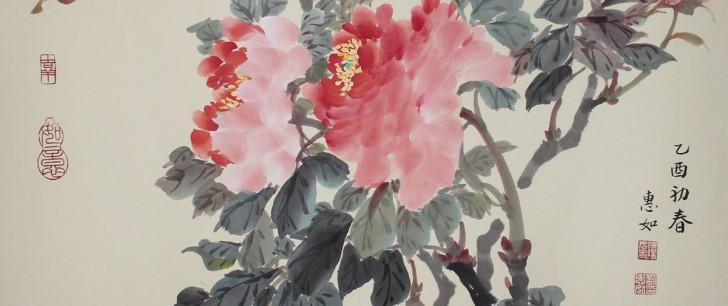 Liu Rutong, Jiang Yunzhong, Liu Huiru oraz uczniowie – cztery generacje malarstwa chińskiego